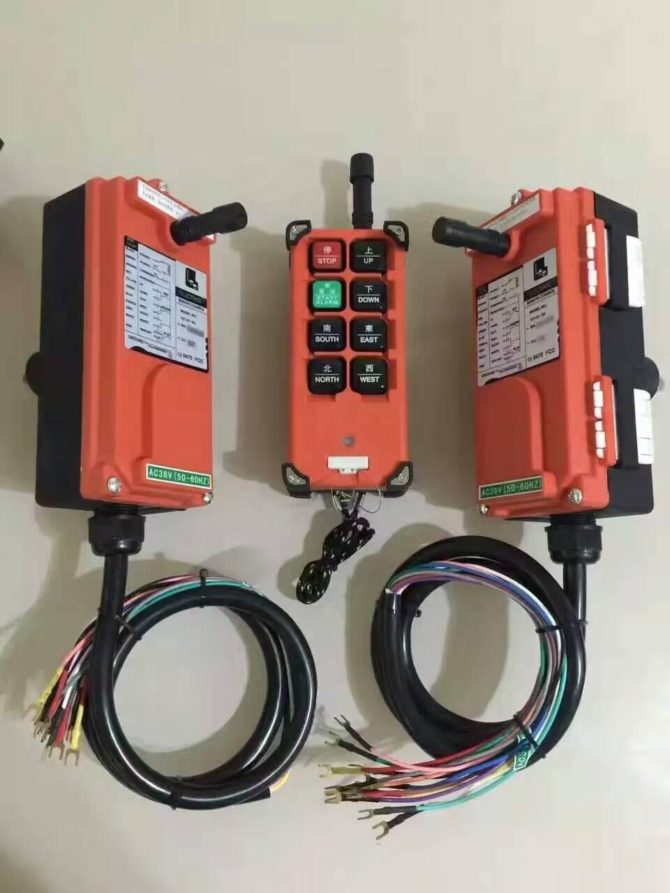 青白江工业遥控器13668110191