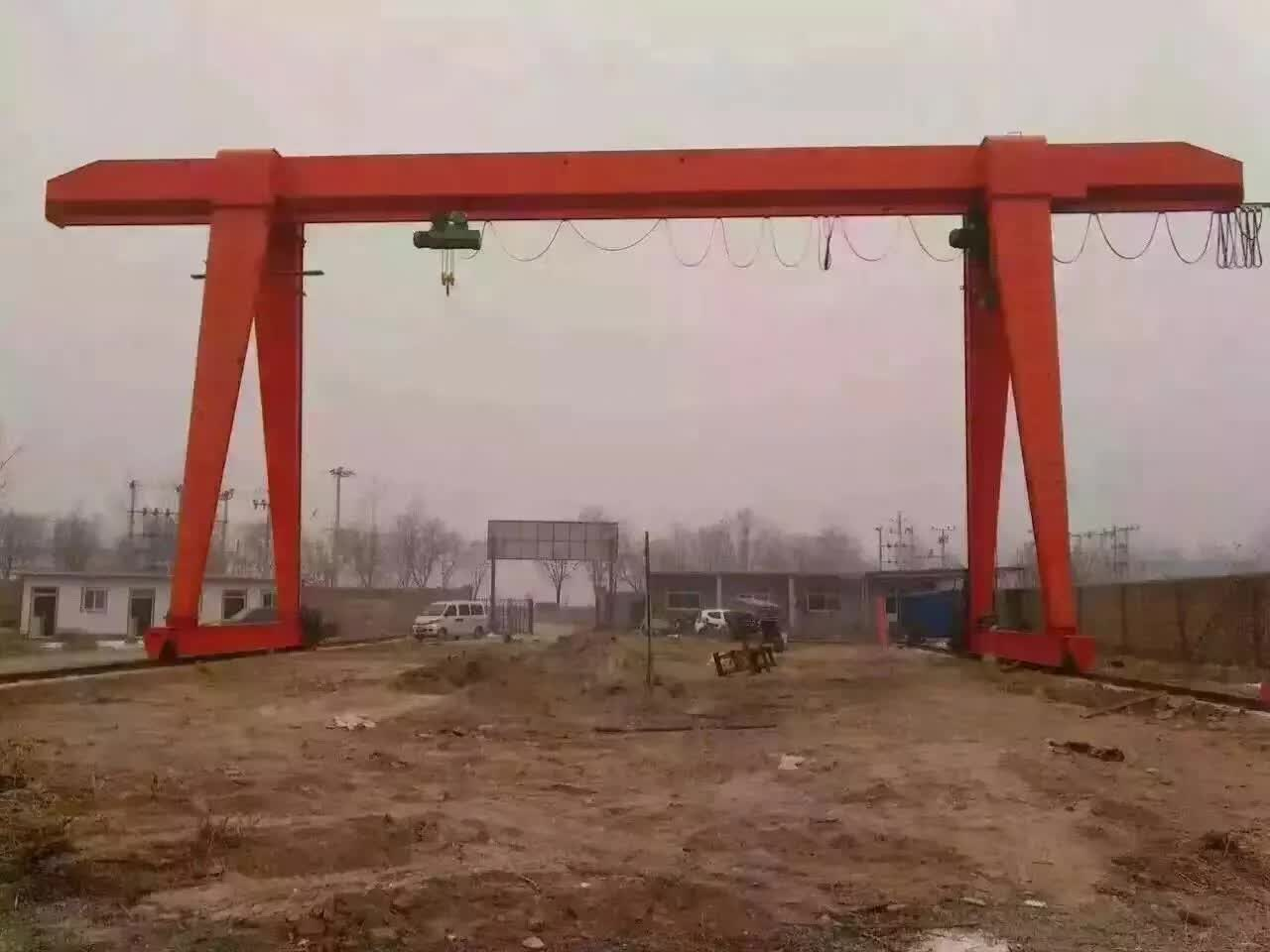 杭州销售安装门式起重机:18667161695李经理