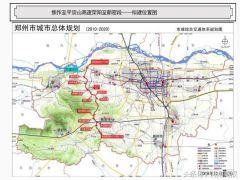 重磅!焦作至平顶山高速今天开始公示,郑州外环高速就缺它了!