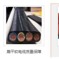 河南省恒好起重主营各种型号电缆线