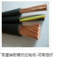 恒好專業銷售起重電葫蘆電纜