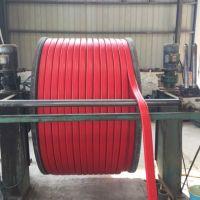 河南省恒好起重耐高低溫扁電纜廠家