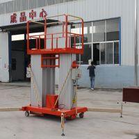 重庆铝合金升降平台.高空作业升降机