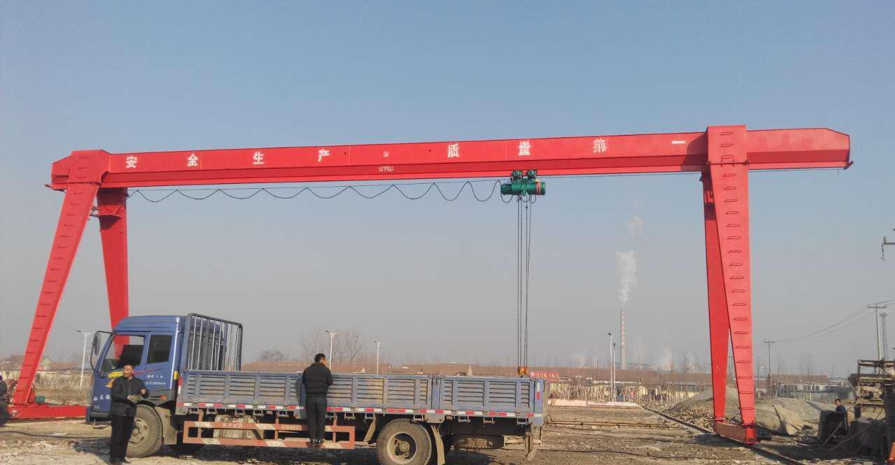 綏化起重機生產廠家明水行車單梁起重機13613675483