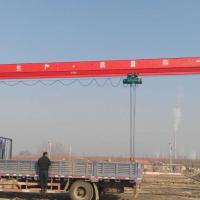 绥化起重机生产厂家明水行车单梁起重机13613675483