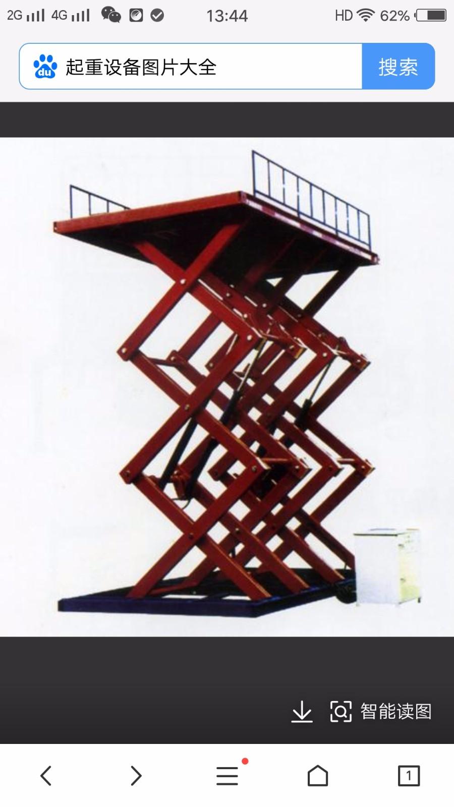 南昌起重机-液压升降平台厂家直销15180193900