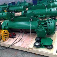 西安咸阳供应销售各种型号电动葫芦王经理15002982003