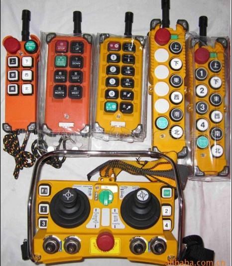 行车配件遥控器-15903872777李经理
