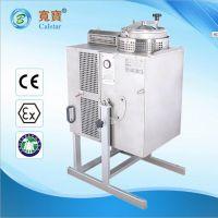 酒精乙醇蒸馏分离系统设备,溶剂回收机