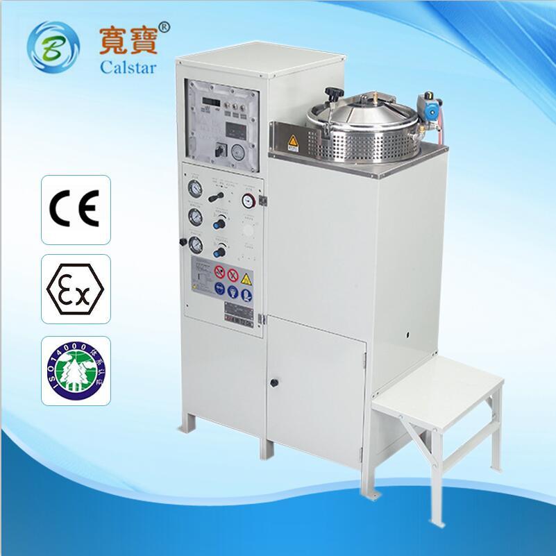宽宝整机防爆全系列可定制全自动溶剂回收机