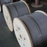 哈尔滨钢丝绳优质厂家13613675483