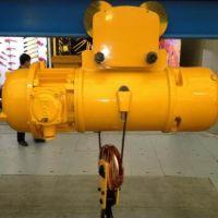 西安起重机西安防爆电动葫芦专业厂家销售
