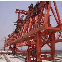 西安起重机西安架桥机专业厂家销售