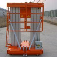 西安起重机西安升降机专业厂家销售