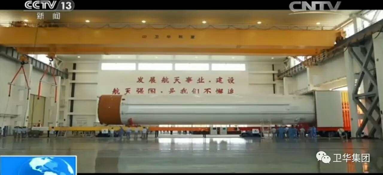江西南昌卫华双梁桥式起重机15870606818