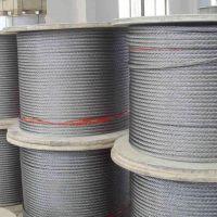 宁波起重机-批发·零售钢丝绳13777154980