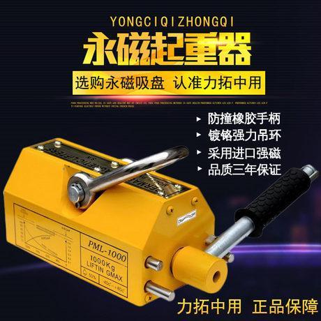宁波起重机-电磁吸盘专业厂家制造13777154980