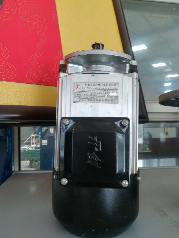 河南开创软启动电机厂家直销