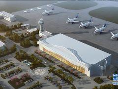 武隆机场全面施工 有望2019年建成2020年投用