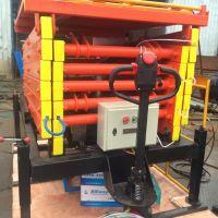 湖南专业生产四轮移动式液压升降平台升降机、升降货梯