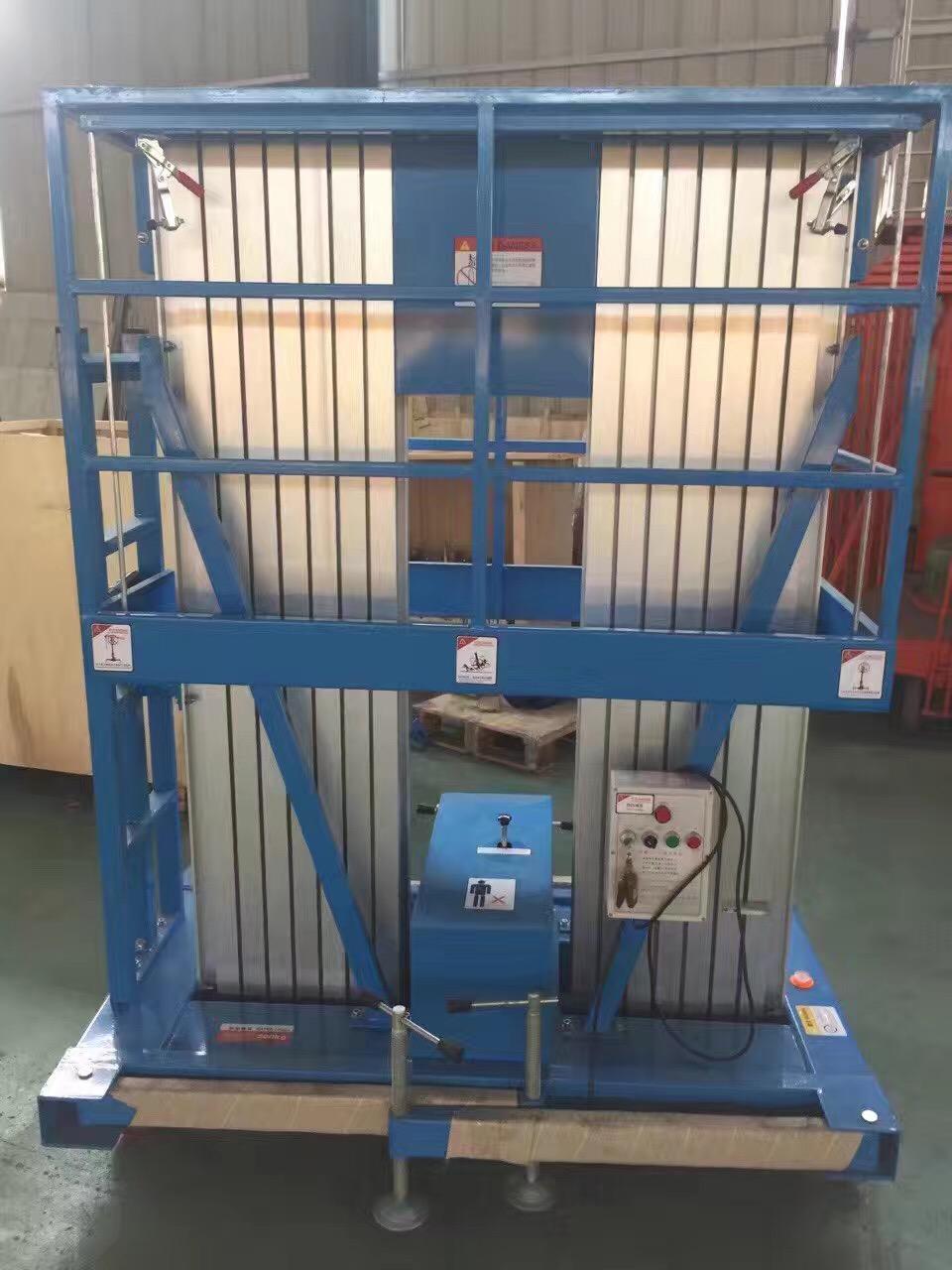 河北豪华平台生产厂家升降机哪家好升降机械、升降机设备