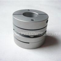 铝合金弹性单双膜片叠片联轴器伺服电机丝杆杠梅花连轴器现货