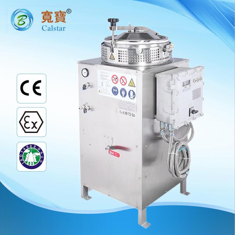 水冷型整机防爆溶剂回收机可用于五金加工厂