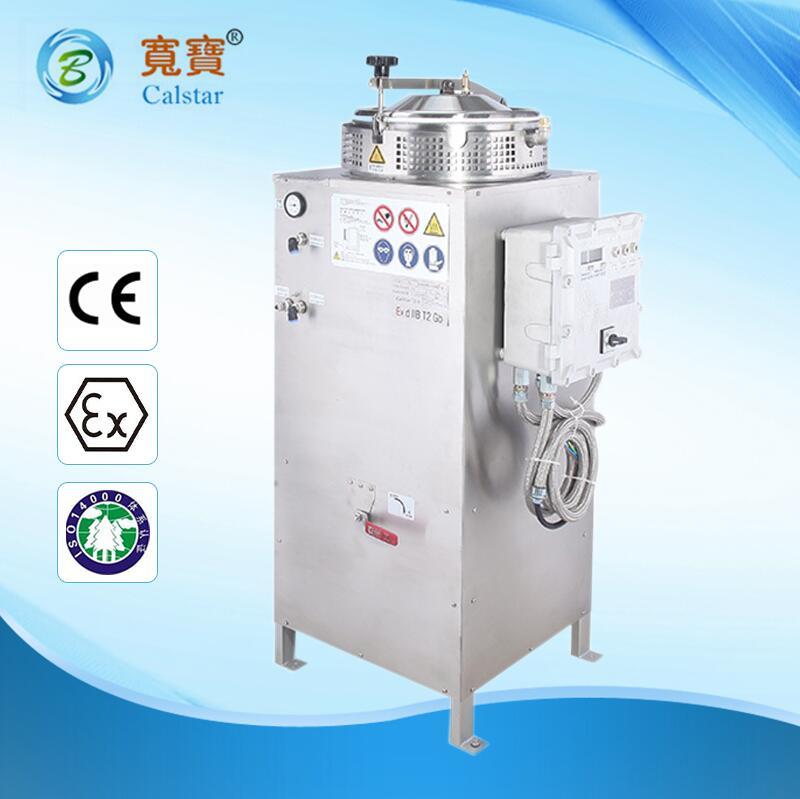 60L溶剂回收机宽宝水冷系列可回收丙酮废溶剂