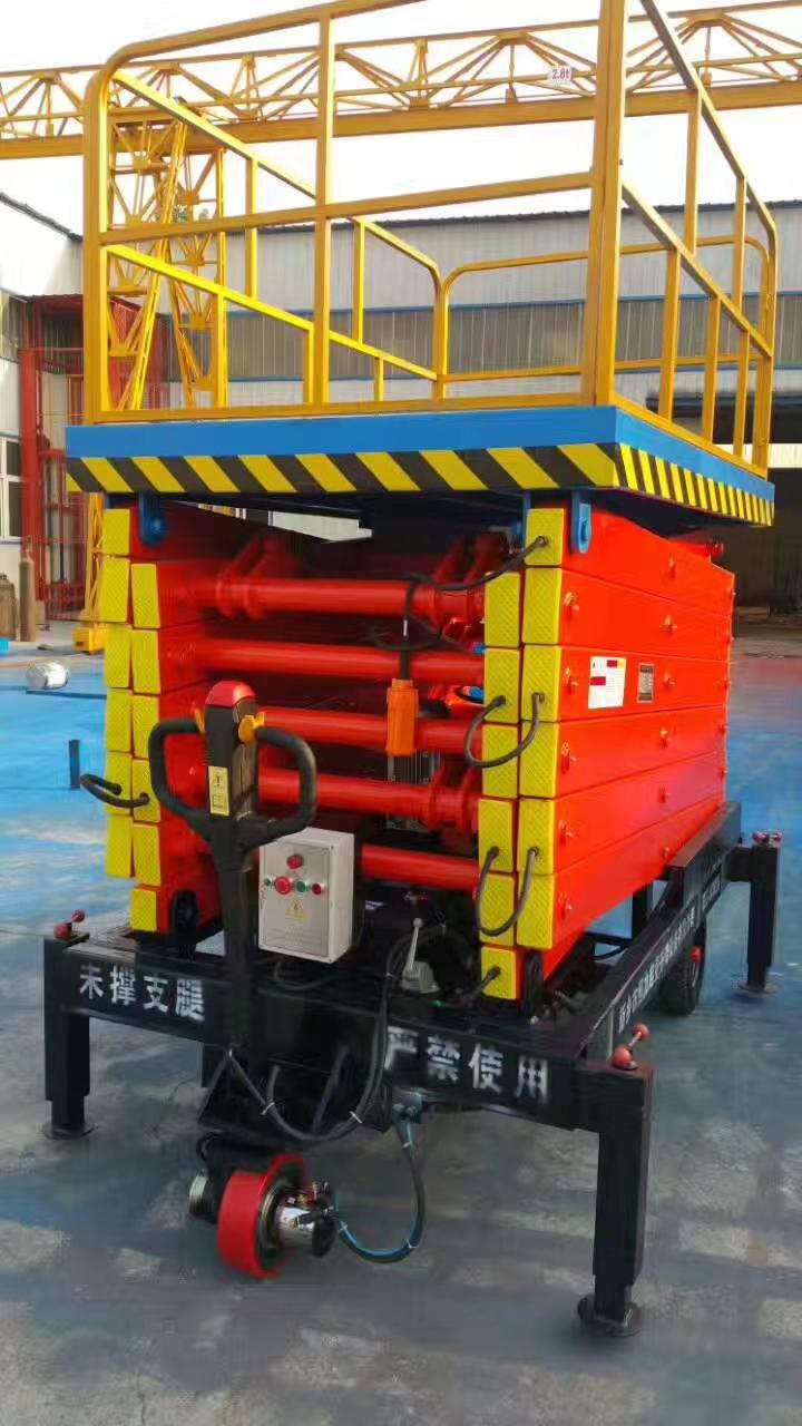 山西移动液压平台河用220V电源升降平台质优升降机配件