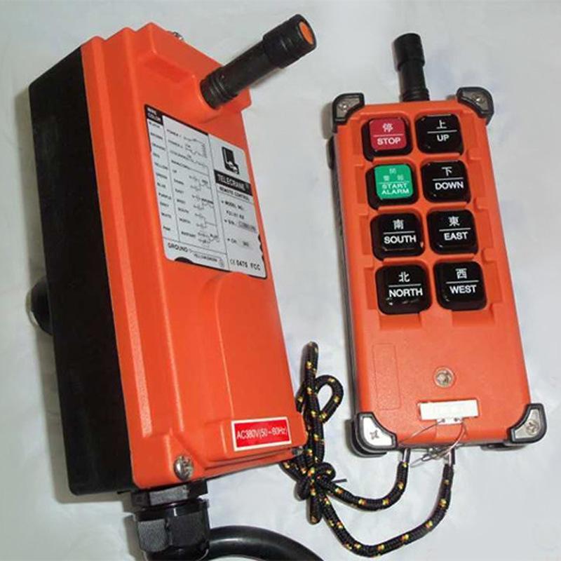 哈尔滨批发销售起重机遥控器:13613675483