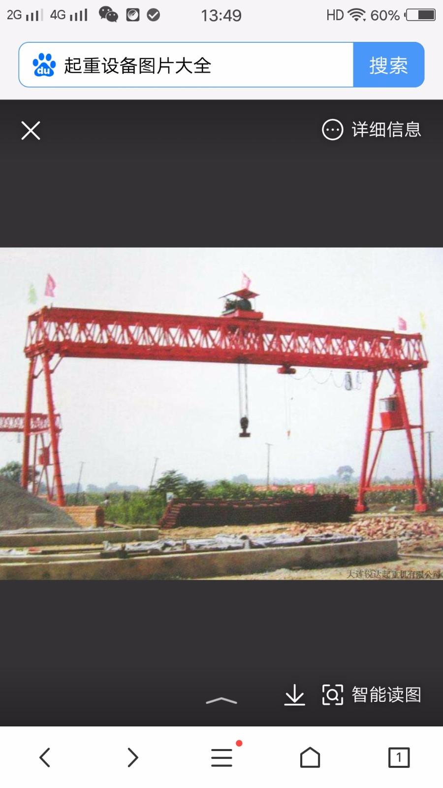 南昌起重机-工程桥式起重机专业制造商15180193900