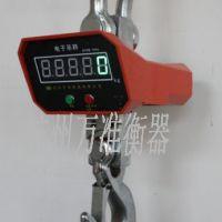 杭州万准不锈钢电子吊钩秤 电子防爆吊秤