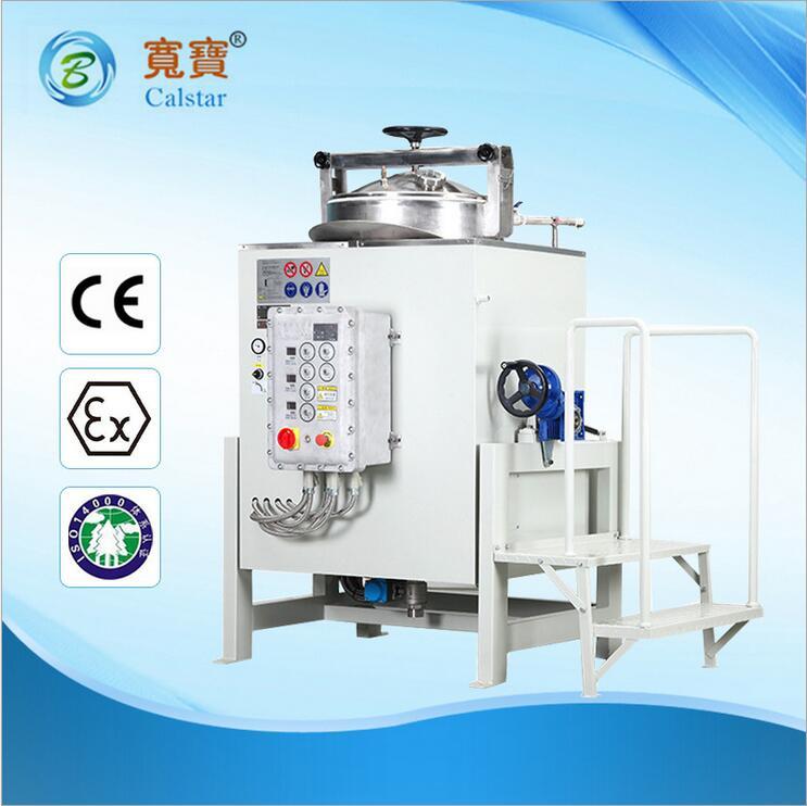 宽宝水冷溶剂回收机二氯甲烷溶液再生设备