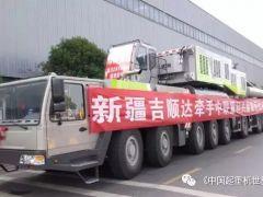 全球最大极光绿 中联重科全新ZAT8000V753全地面汽车起重机!