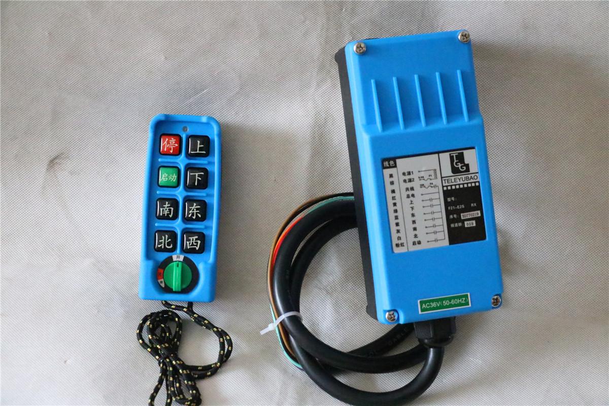 青岛销售遥控器