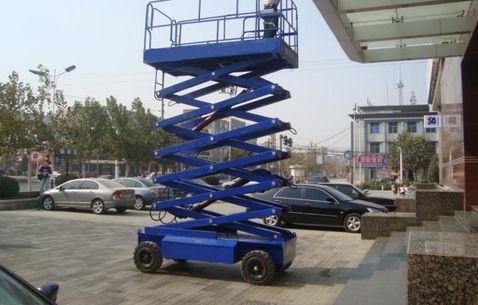 渭南升降平台厂家销售13609135768