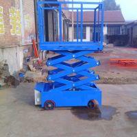 华县升降平台厂家销售13609135768