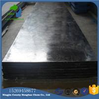 屏蔽辐射的HDPE含硼板的质量