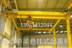 扬州Lx型悬挂起重机销售安装