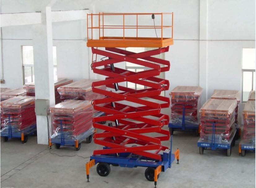 升降平台就选河南省桔子起重机械有限公司
