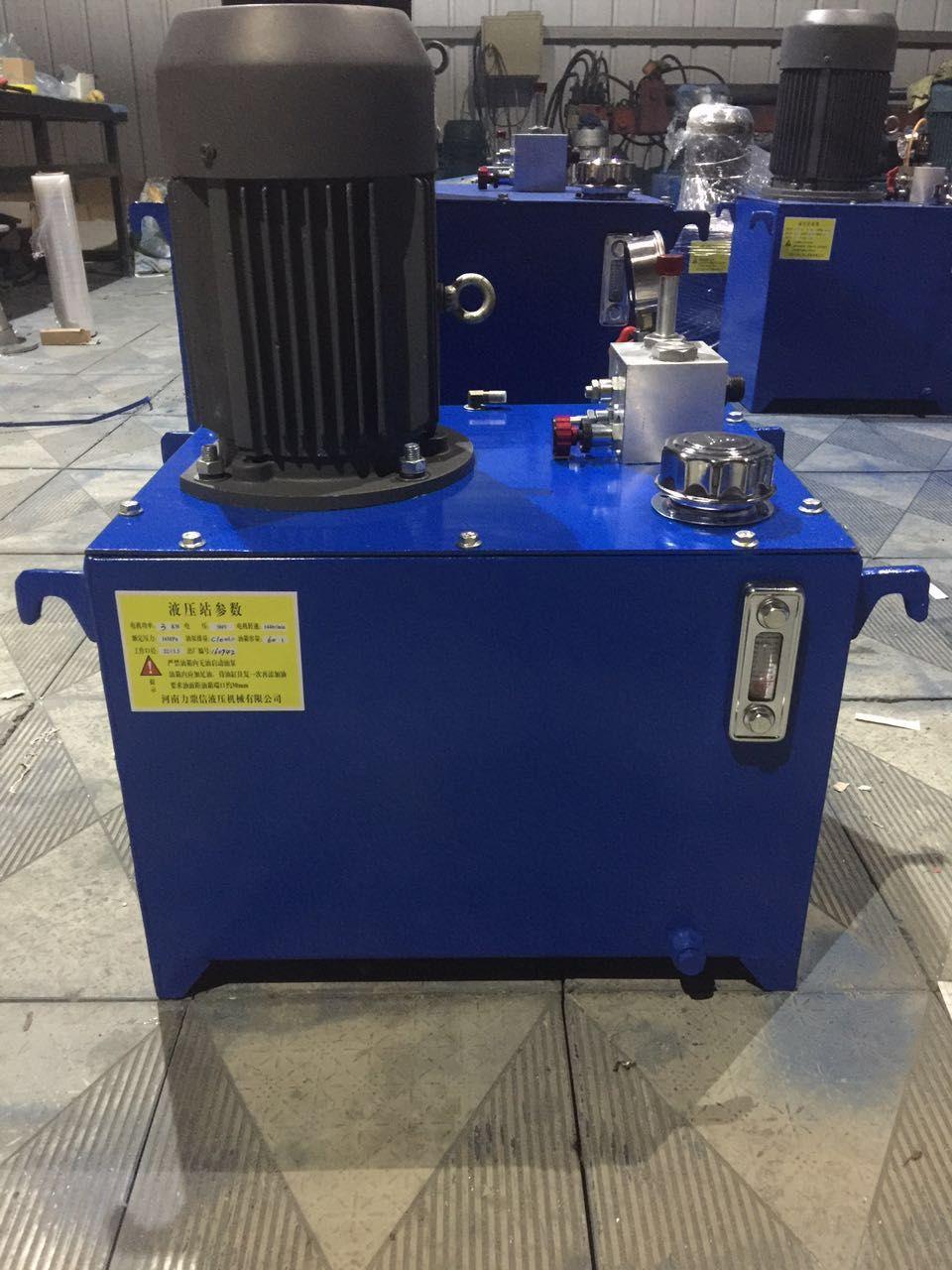 河南液压油泵液压泵站工作原理液压油缸