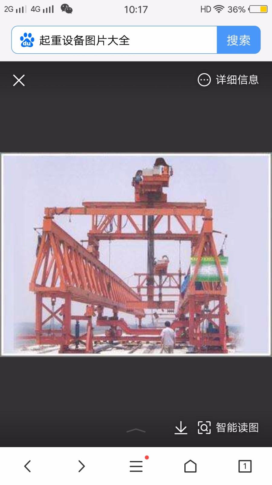 南昌起重机-港口起重机厂家15180193900