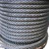 河北廊坊龙门吊-钢丝绳销售厂家热线15510097997