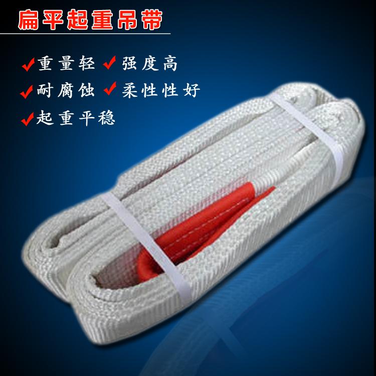 宁波起重机-批发·零售起重配件 吊带 13777154980
