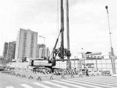"""重庆轨道交通9号线二期1标春华大道车站""""开钻"""" 项目正式进入施工阶"""