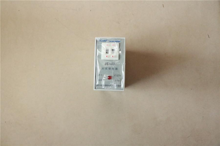 时间继电器专注电器元件正泰电器