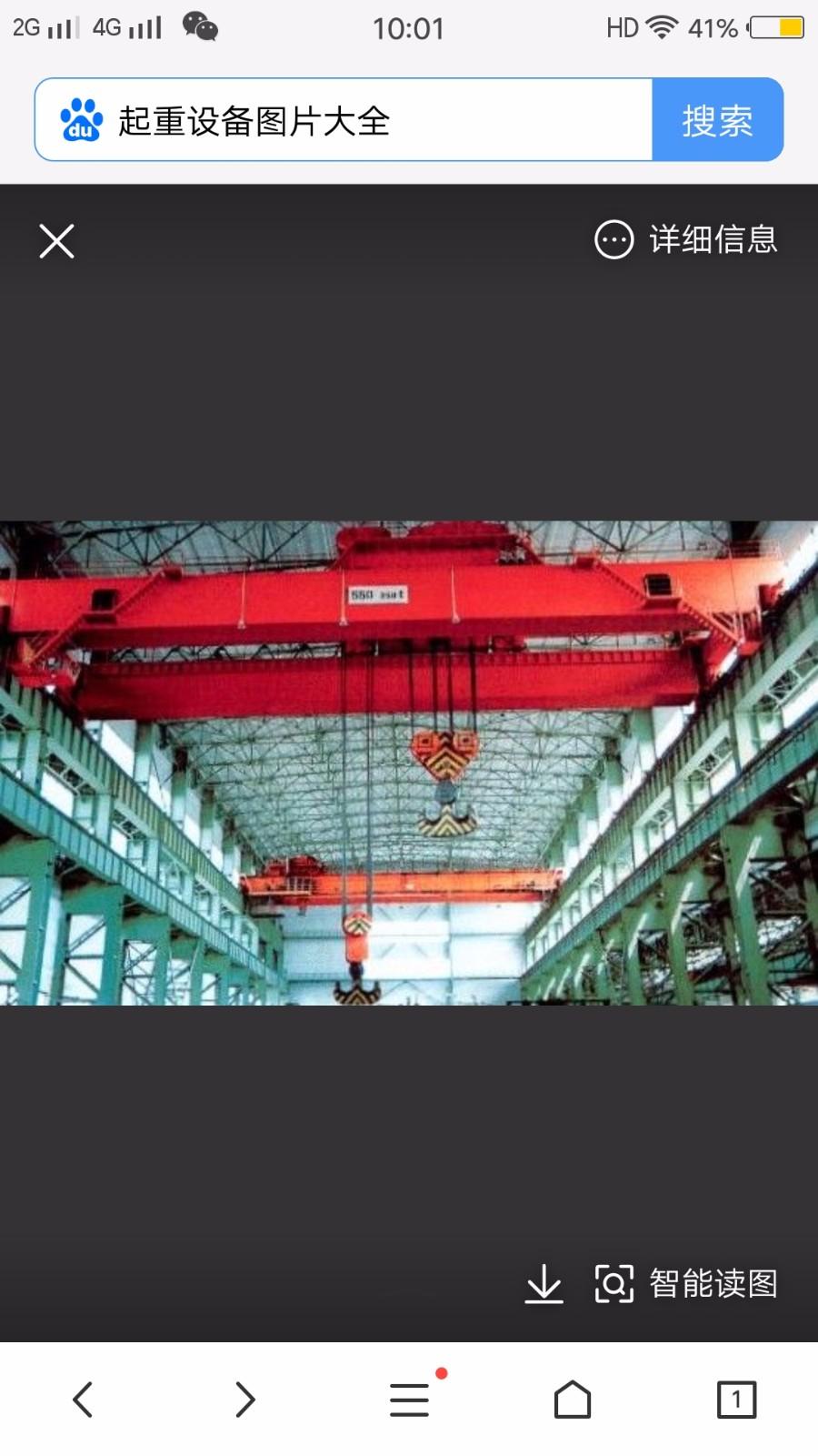 南昌起重机-双梁桥式起重机厂家直销15180193900