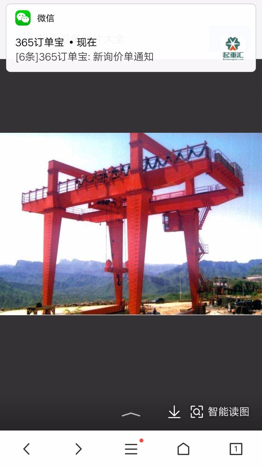 南昌起重设备-双梁桥式起重机厂家15180193900