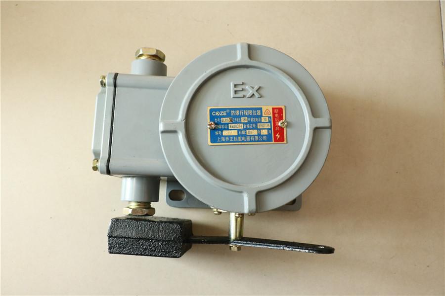 优质产品防爆重锤开关正泰电器