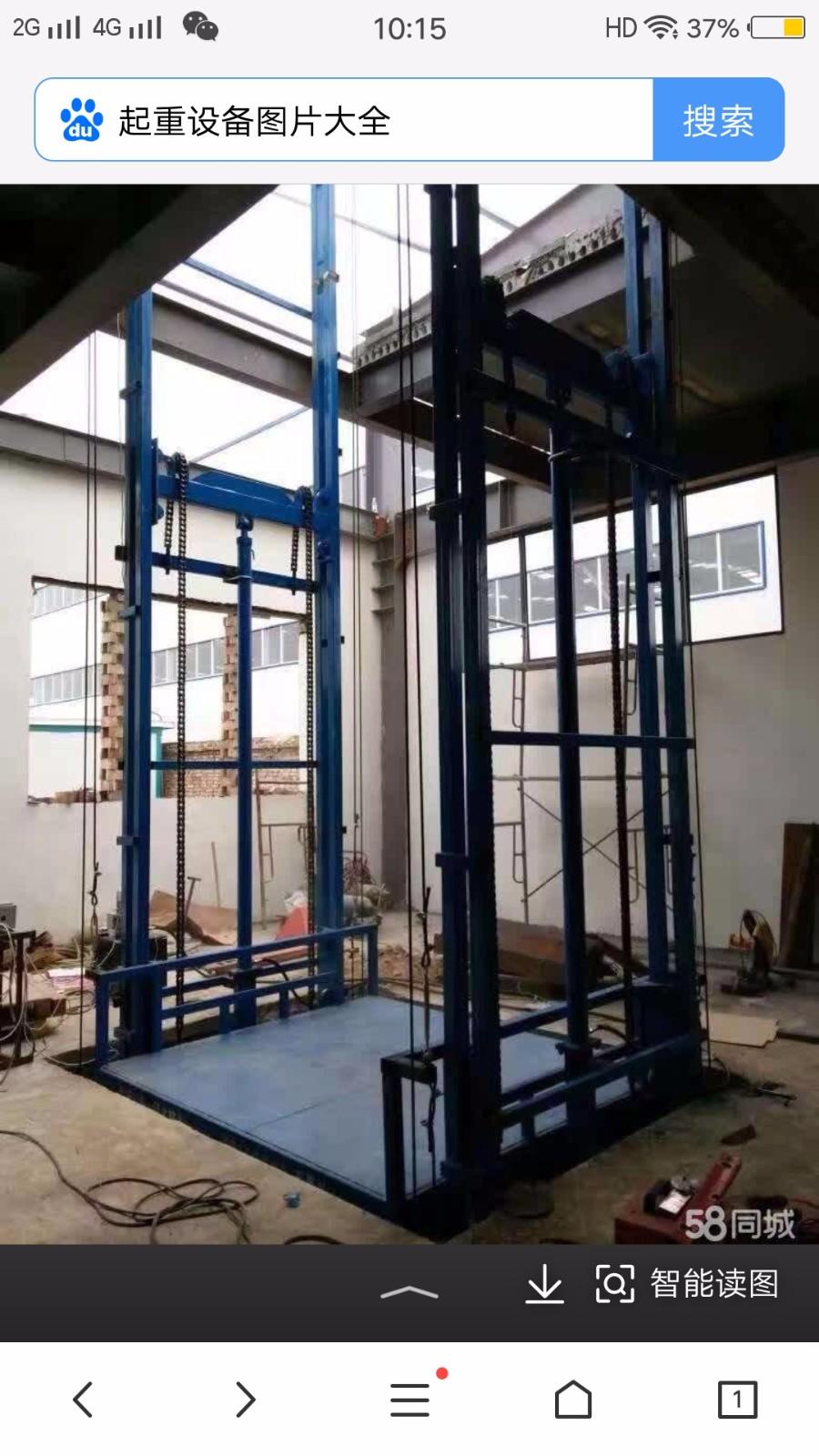 南昌起重机-升降搬运设备厂家直销15180193900